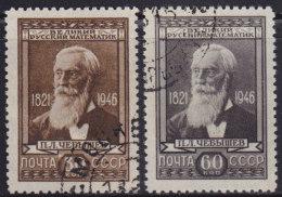 4993. Russia USSR 1946 Mathematician Pafnuty Chebyshev, Used (o) Michel 1023-1024 - 1923-1991 URSS