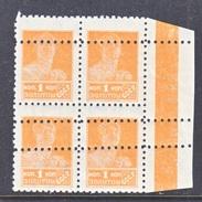 RUSSIA  304   Perf  12  CROSS PERF  P 10 1/2  **   1925-27  ISSUE  MISPERF  BLOC - 1923-1991 USSR