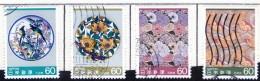 Yv. 1506-09-JAP-4316 - 1926-89 Emperor Hirohito (Showa Era)