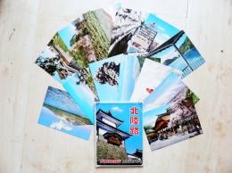 Set Of 13 Post Cards In Folder From Japan Hokuriku District - Autres