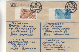 Russie - Lettre De 1950 - Oblitération Kalinin - Exp Vers L' Allemagne - Cachet De Halle - Football - Plongeon