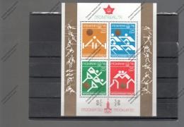 BULGARIA Nº HB 64 - Estate 1976: Montreal