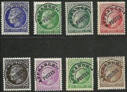 "Préo YT 87 à 93 "" Préo Type Cérès De Mazelin "" 1922-47 Neuf **"