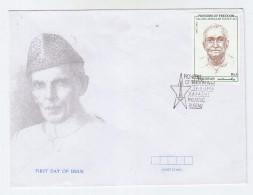 Pakistan PIONEERS OF FREEDOM ALLAMA ABDULLAH YOUSUF ALI FDC 1996 - Pakistan