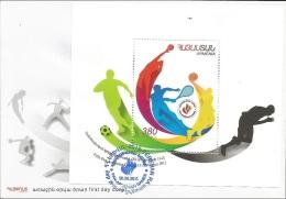 AR 2013 PAN ARMENIAN GAMES,ARMENIA, FDC - Arménie