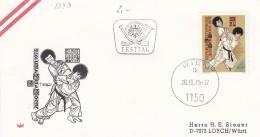 Austria FDC 1975 Judo WM Wien (G85-1AA)