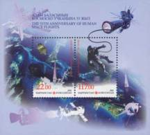 Kirgistan 2016 MNH** Mi. Nr. 857-858 Bl.76 A  55th Anniversary Of First Space Flight M - Asie