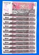 Cambodge Lot 10 X 500 Riels 2014 Neuf Uncirculated UNC Riel Que Prix + Frais De Port - Cambodia
