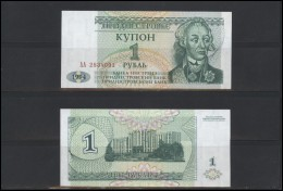 TRANSNISTRIA Set Of Banknotes 1994 P16 To P23 - Andere