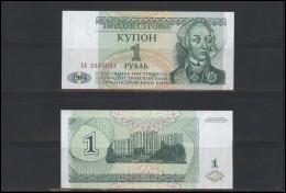 TRANSNISTRIA Set Of Banknotes 1994 P16 To P23 - Bankbiljetten