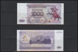 TRANSNISTRIA Banknotes 1994 P23 - Billets