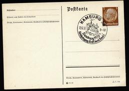 A4249) DR Karte Mit Seltenem Sonderstempel Hamburg 12.6.38 Reichstagung - Gebraucht