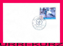 TRANSNISTRIA 2013 Medicine World Worldwide Day Of Fight Against Cancer Cancerous Diseases FDC Mint - Enfermedades