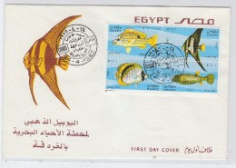 Egypt FISH FISHES GOLDEN JUBILEE MARINE LIFE STATION IN HURGHADA FDC 1982 - Fische