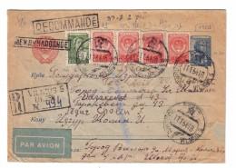 507. Russia Israel Stamp Cover Soviet Judaica Rare - 1923-1991 URSS