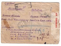 534. Russia Palestine 1942 WWII Stamp Cover Censor Israel Soviet Judaica Rare