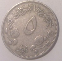Sudan 5 Ghirsh 1956 - Sudan