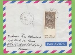 """LETTRE DE NIAMEY AVEC TIMBRE """"PALUDISME""""(MALARIA) - Niger (1960-...)"""