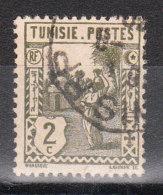 TUNISIE YT 121 Oblitéré TUNIS RP - Tunisie (1888-1955)