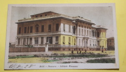 ITALIA REGNO 1928,VEIII SU CARTOLINA VIAGGIATA PESARO - 1900-44 Vittorio Emanuele III