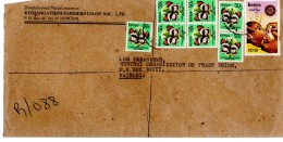 KENYA   Lettre Recommandée  Papillons Vaccin Polio - Health