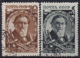 4996. Russia USSR 1945 Zoologist Ilya Ilyich Mechnikov, Used (o) Michel 990-991 - 1923-1991 URSS