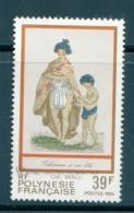 Polynesie Y&T N°218 Oblitéré - Oblitérés