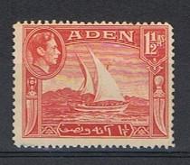 Aden Y/T 19 (*) - Aden (1854-1963)