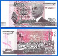 Cambodge 500 Riels 2014 Neuf Que Prix + Port Uncirculated UNC Riel Voiture Car Roi King Paypal Skrill Bitcoin OK - Cambodia