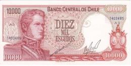 BILLETE DE CHILE DE 10000 ESCUDOS DEL AÑO 1967 (BANK NOTE) SIN CIRCULAR-UNCIRCULATED - Chile