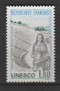 FRANCE ,N°88 UNESCO  Carthage - Servizio