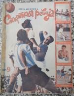 JUGOSLOVENSKA SPORTSKA REVIJA BROJ 9, 1939, KRALJEVINA JUGOSLAVIJA, NOGOMET, FOOTBALL - Livres