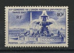 FRANCE -  LA CONCORDE - N° Yvert  783** - France
