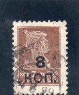 URSS 1927 O FILIGRANE C