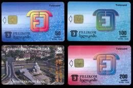 Georgia 4 Phonecards Pelikom Used - Georgia