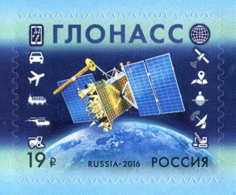 Russia 2016 Global Navigation Satellite System GLONASS Space 1v MNH - Space