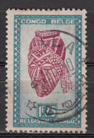 Congo Belge 286 Obl. - Congo Belge