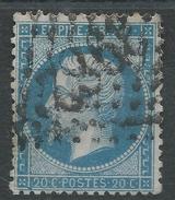 Lot N°32424   N°22, Oblit GC 3982 TOULOUSE (30) - 1862 Napoleon III