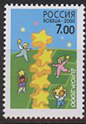Russia,  2000,  Europe,  Europa Stars, 1 Stamp - 2000