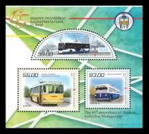 Kyrgyzstan 2016 Mih. 859/61 (Bl.77) Bishkek Trolleybuses MNH ** - Kirgisistan