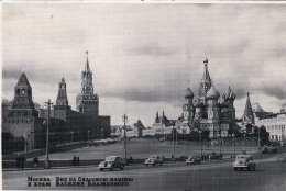MOSKAU - Kreml?, Basilius-Kathedrale, Alte Autos, Fotokarte 1954 - Russland
