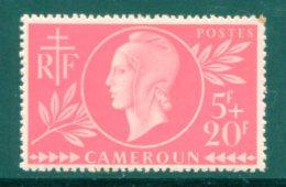 CAMEROUN- Y&T N°265- Neuf Avec Charnière * - Nuevos