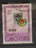 Capo Verde 1977 Centenario Do Selo 8.00 Used - Isola Di Capo Verde