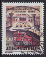 "5018. Yugoslavia 1995 ""The Vuk Monument"" Underground Station, Used (o) Michel 2715 - Gebraucht"
