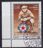 5019. Yugoslavia 1995, 75th Anniversary Of Radnicki Sports Association, Used (o) Michel 2711 - Gebraucht
