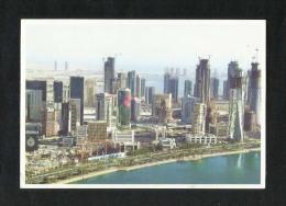 Qatar Picture Postcard Doha Corniche  Aerial View Buildings View Card - Qatar