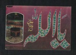 Saudi Arabia Picture Postcard Holy Mosque Ka´aba Mecca  Islamic View Card - Arabie Saoudite