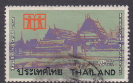 Thailand SG 738 1972 International Book Year, Used - Thaïlande