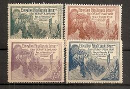 4 VIGNETTES EXPOSITION PHILATELIQUE INTERNATIONALE DE PARIS 1900 - Esposizioni Filateliche
