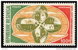 Senegal PA 0096** -  25è Anniversaire De L´ONU MNH - Sénégal (1960-...)